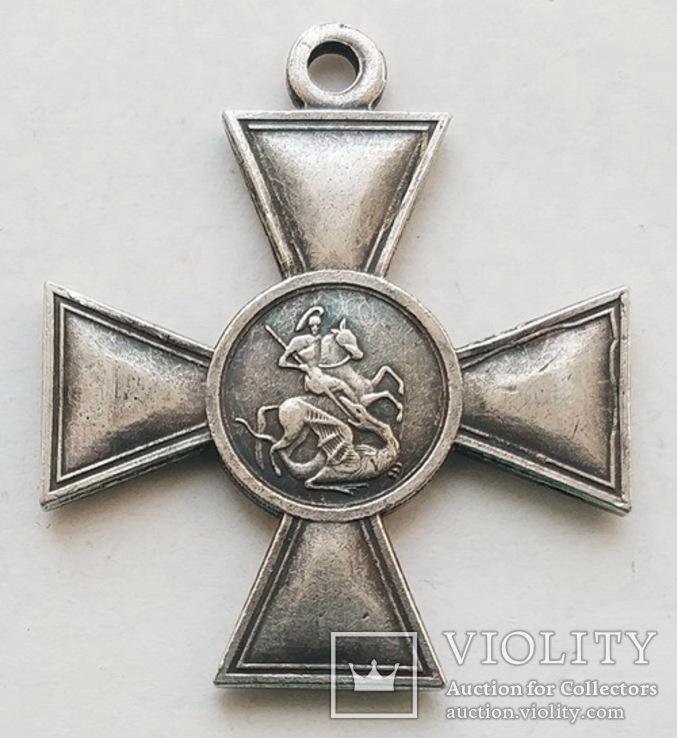 Георгиевский крест 3 степени (копия), фото №3