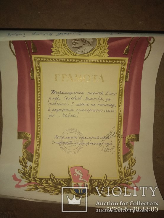 Грамоты, дипломы на одного человека, фото №3