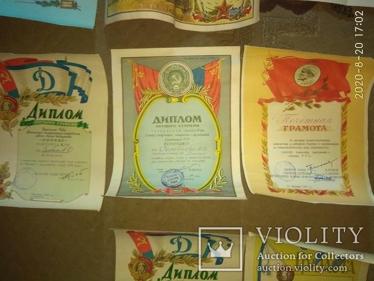 Грамоты, дипломы на одного человека, фото №6