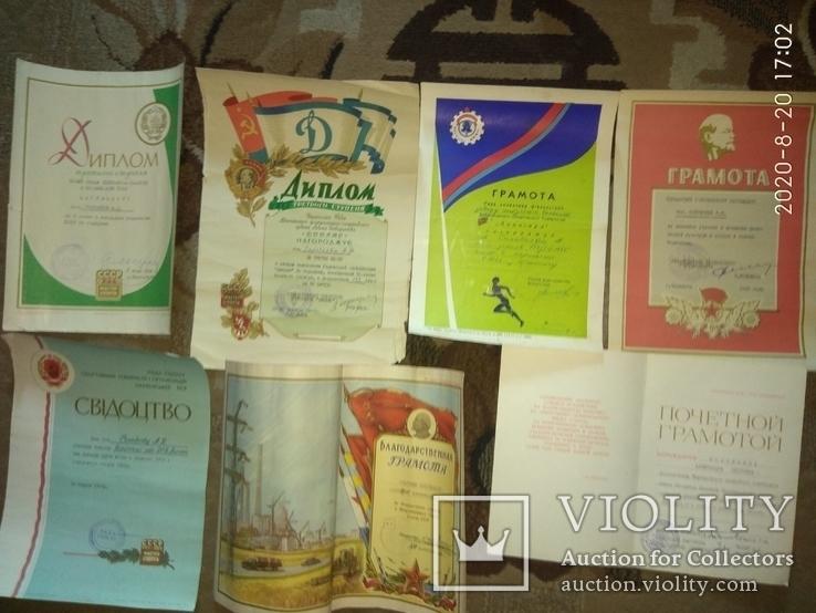 Грамоты, дипломы на одного человека, фото №8