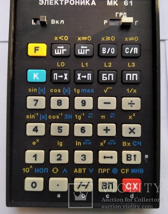 Микрокалькулятор Электроника МК 61, фото №7