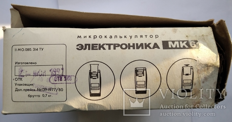Микрокалькулятор Электроника МК 61, фото №13