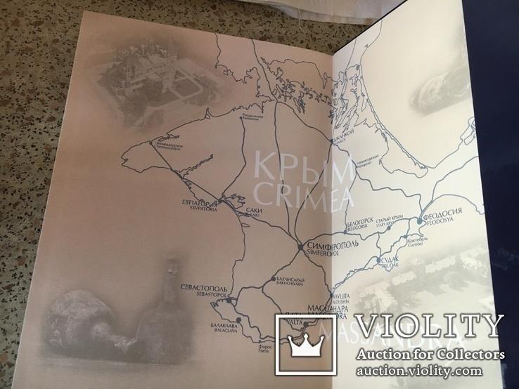 Коллекционные вина НПАО МАССАНДРА. Подарочное издание. Большой формат., фото №12