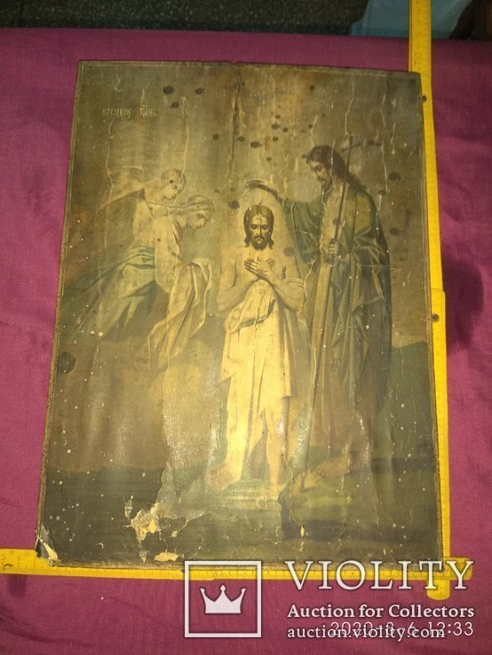 Икона Крещение, фото №2