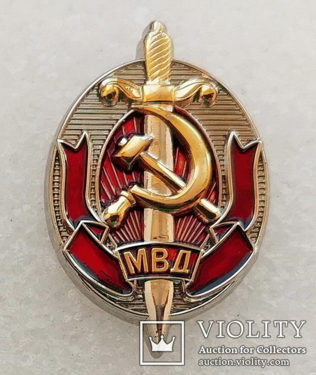 Знак МВД. Копия, фото №2