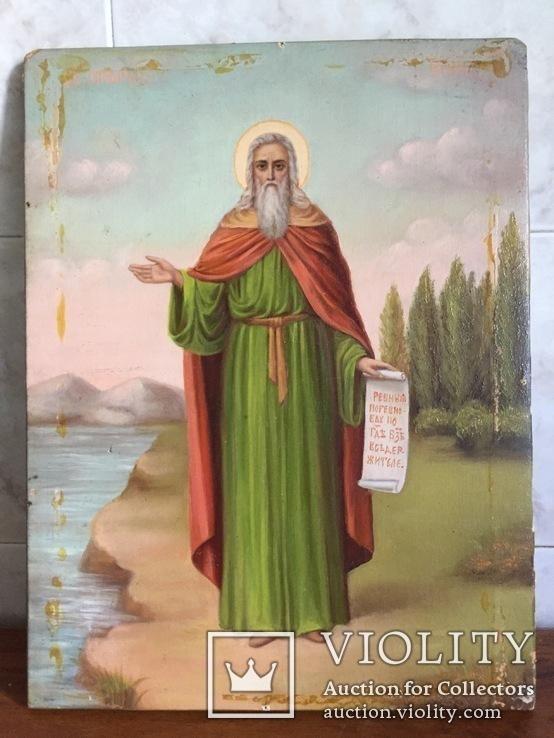 Икона Святой Илья, фото №11