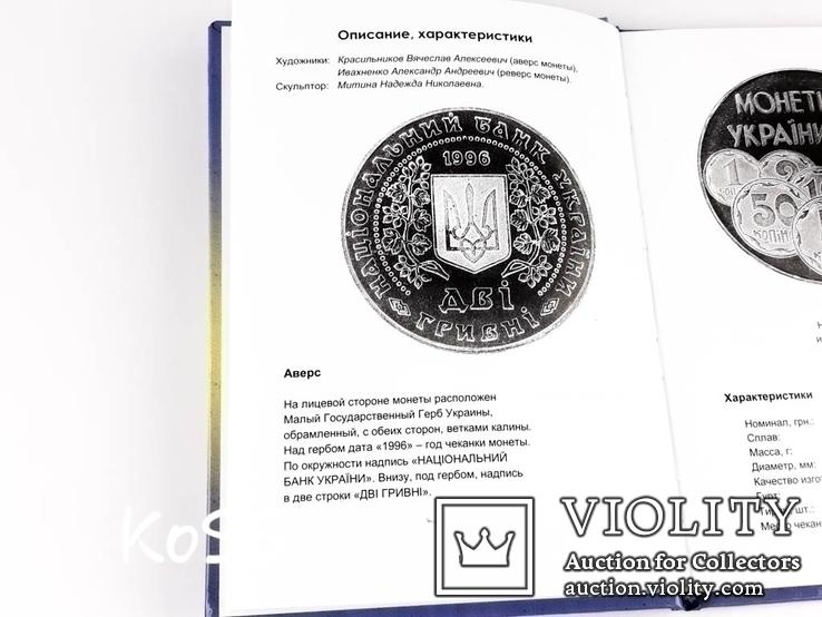 Каталог разновидности 2 гривны Монеты Украины | різновиди Монети України, фото №10