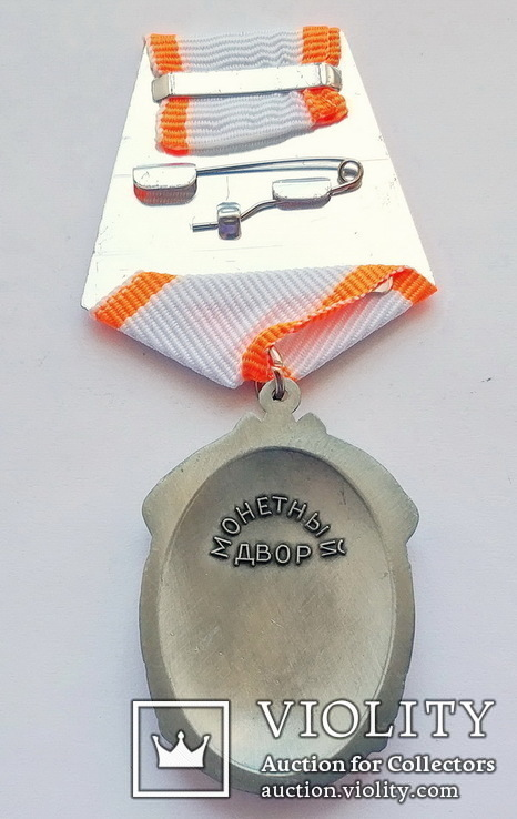 Орден Знак Почета. Копия, фото №4