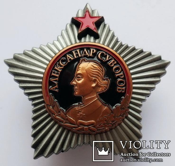 Орден Суворова I степени (копия), фото №2