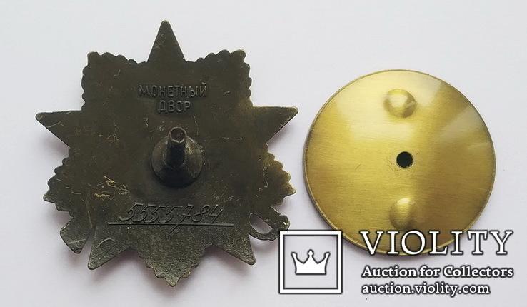 Орден Отечественная война / ВОВ І степени (копия), фото №4