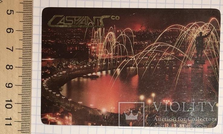 Календарик: Caspians реклама  (CASPIAN SHIPPING COMPANY), 1990 / Внешторг, пластик, фото №2