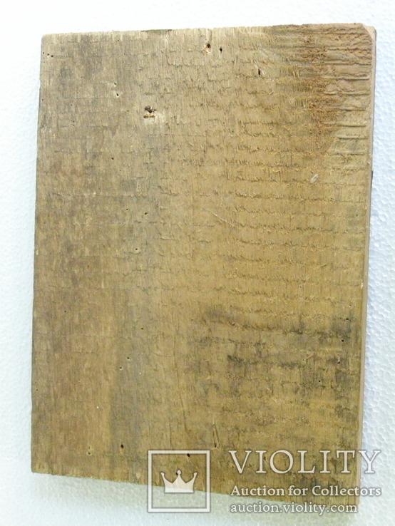 Неопалима Купина, фото №8