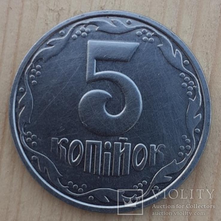 5 копійок 2007, 1ВБм, фото №2