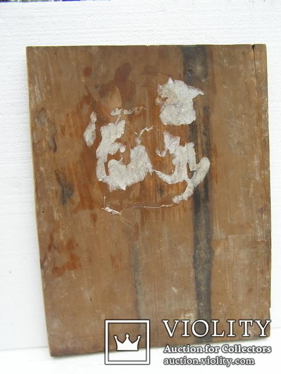 Икона воскресение христово 455 мм. Х 335 мм,, фото №6