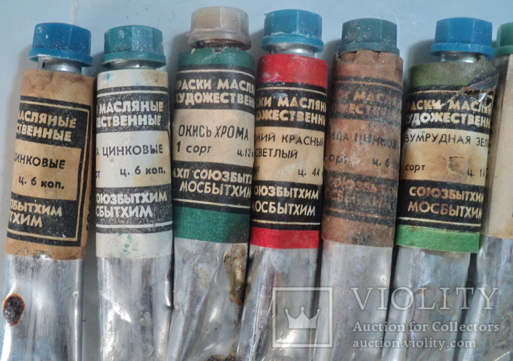 Масляные краски СССР, фото №3