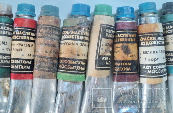 Масляные краски СССР, фото №4