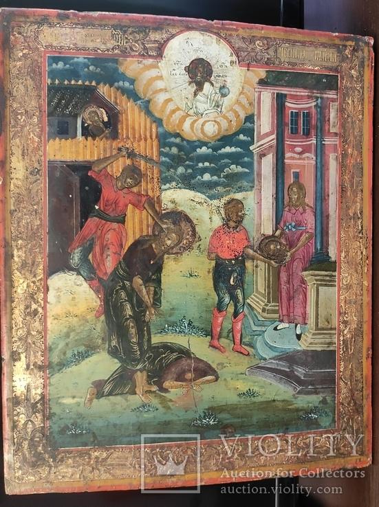 Икона Усекновение главы Иоанна Предтечи.36.5х29.5х3.5 См, фото №2