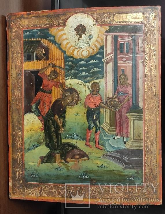 Икона Усекновение главы Иоанна Предтечи.36.5х29.5х3.5 См, фото №3