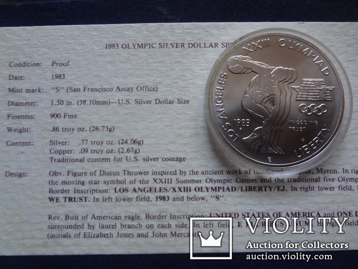 1 доллар 1982 S США серебро, фото №2