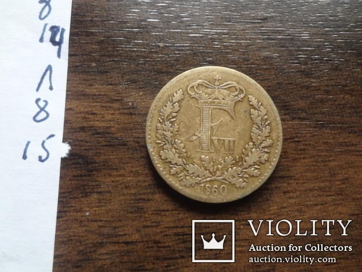 1 скиллинг 1860 Дания   (Л.8.15)~, фото №4