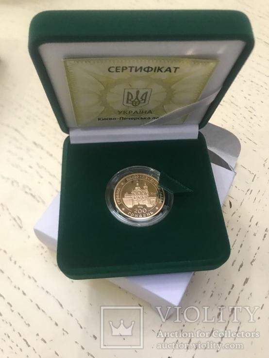 Києво-Печерська лавра, 200 гривень, золото 1/2 унції, фото №2