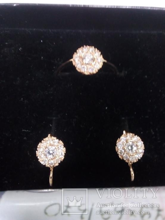 Золотой гарнитур с бриллиантами, фото №3