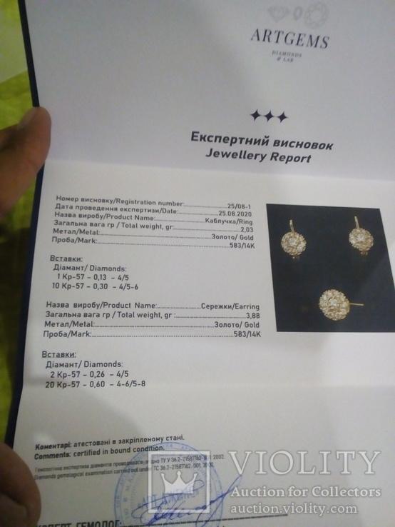 Золотой гарнитур с бриллиантами, фото №8