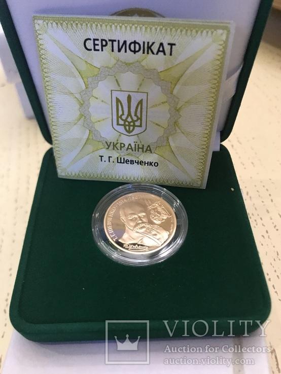 Тарас Шевченко, 200 гривень, золото 1/2 унції, фото №2