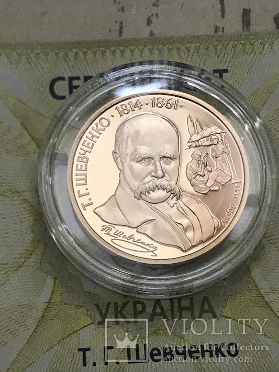 Тарас Шевченко, 200 гривень, золото 1/2 унції, фото №3