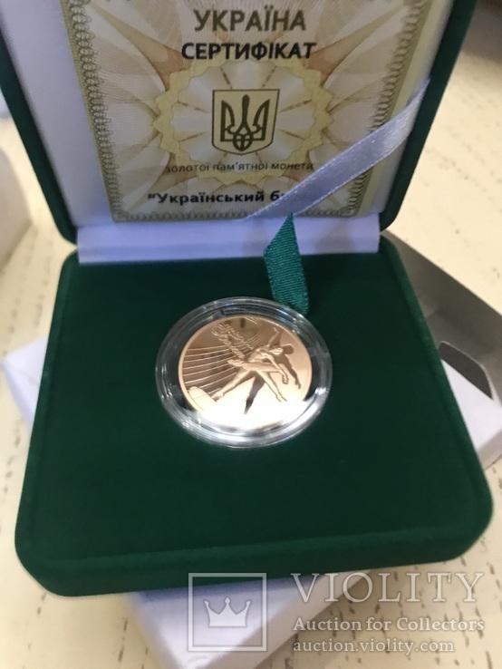 Український балет 2010 50 грн. золото Au 900 15,55 г