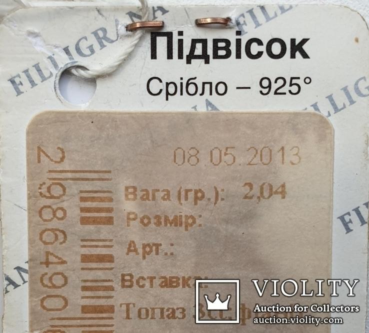 Серебряная подвеска с топазом 925 пробы, фото №7