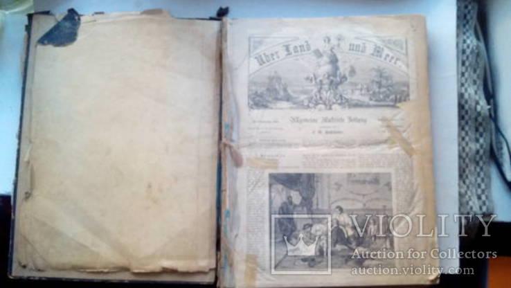 Uber Land und Meer 1869 -1870 ( Над землей и морем ), фото №4