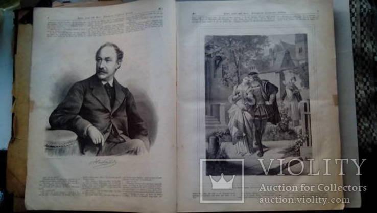 Uber Land und Meer 1869 -1870 ( Над землей и морем ), фото №5