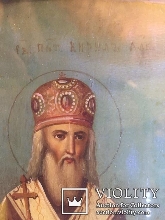 Икона Св. Кирилл и Св. Афанасий, фото №5