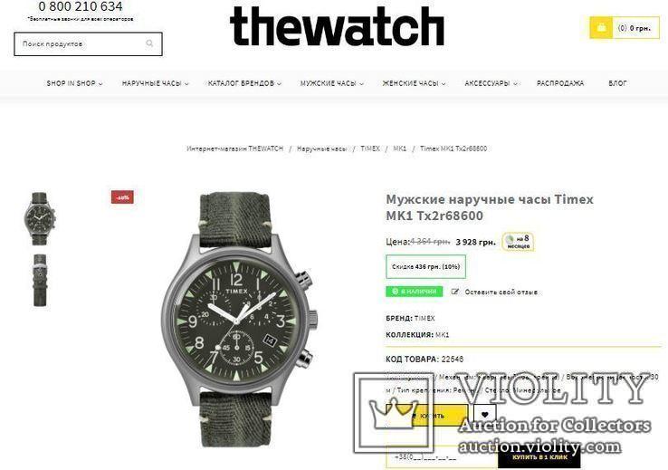 Мужские часы Timex MK1 Chrono Tx2r68600 новые код 2, фото №12