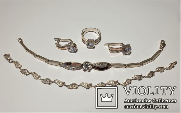 Серебряный набор серьги кольцо браслет ( серебро + золото) 925 и 375 пробы, фото №2