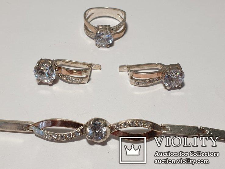 Серебряный набор серьги кольцо браслет ( серебро + золото) 925 и 375 пробы, фото №5