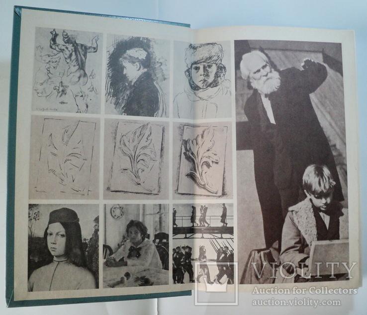 Изобразительное искусство и методика его преподавания в начальных классах, фото №4