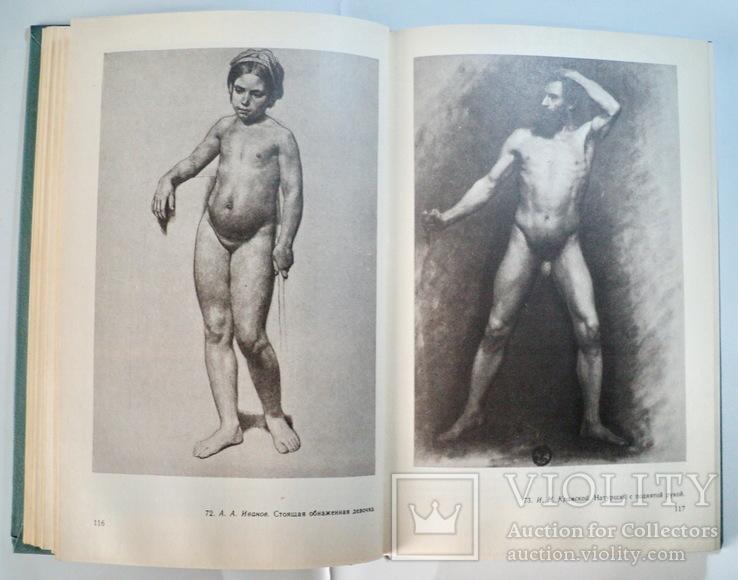 Изобразительное искусство и методика его преподавания в начальных классах, фото №6