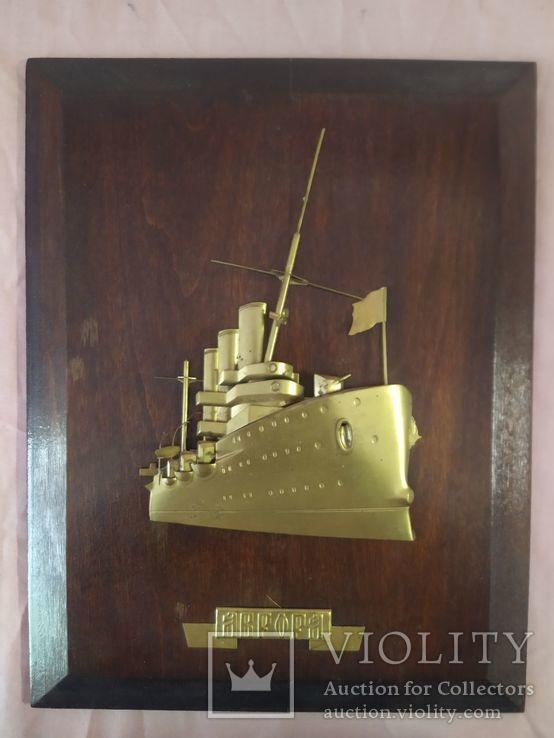 Настенное украшение крейсер Аврора 21,5х28, фото №7