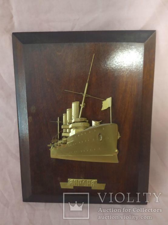 Настенное украшение крейсер Аврора 21,5х28, фото №2
