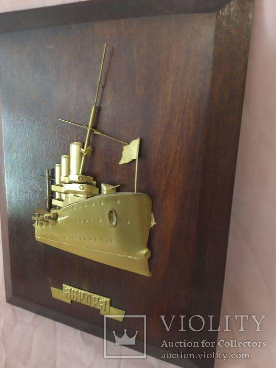 Настенное украшение крейсер Аврора 21,5х28, фото №12