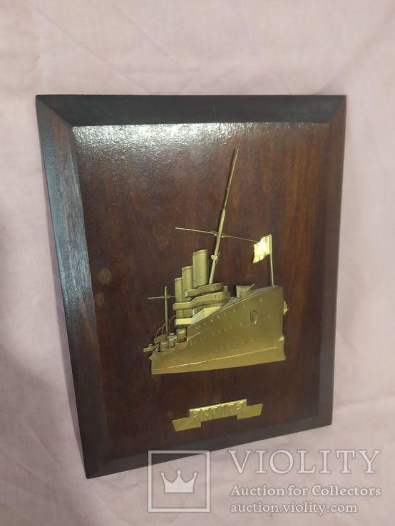 Настенное украшение крейсер Аврора 21,5х28, фото №13