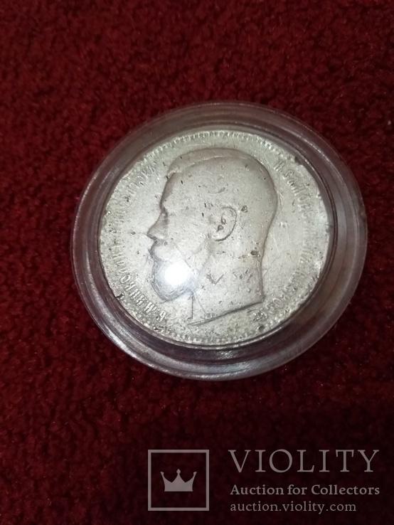 Россия 1 рубль, 1896 серебро