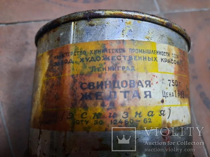 Краска масляная СССР жестебанка 750 гр Свинцовая желтая, фото №2
