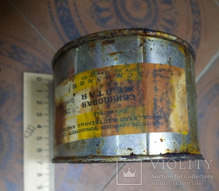 Краска масляная СССР жестебанка 750 гр Свинцовая желтая, фото №7