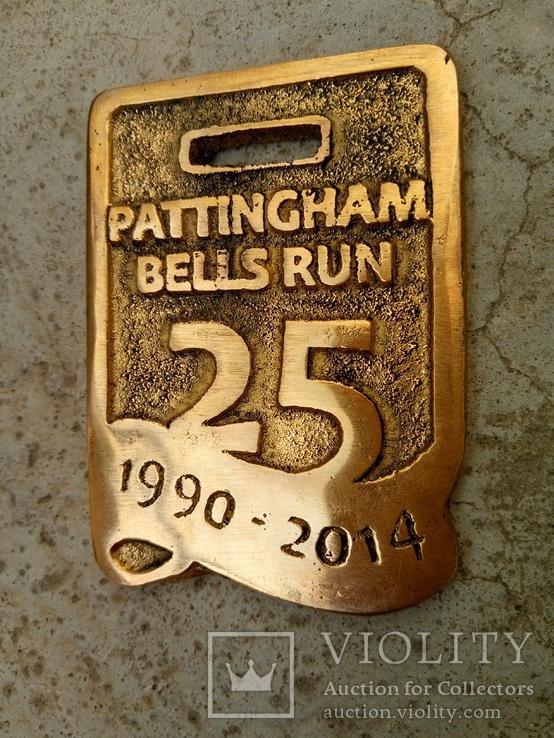 Pattingham bells run 1990 - 2014, медаль за бег, фото №2