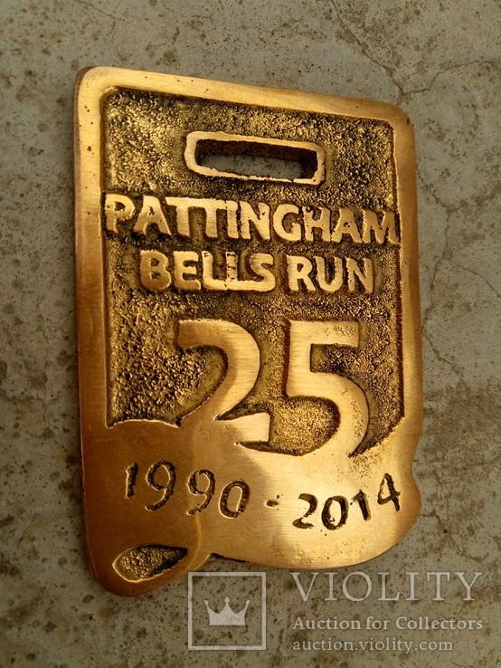 Pattingham bells run 1990 - 2014, медаль за бег, фото №3