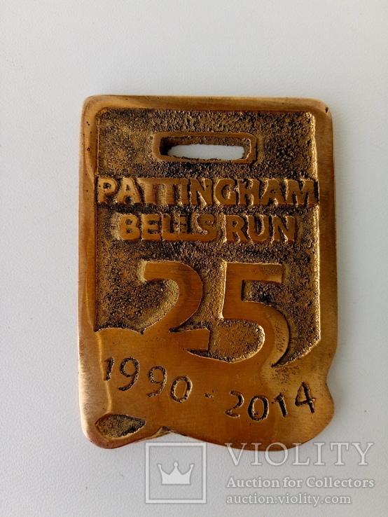 Pattingham bells run 1990 - 2014, медаль за бег, фото №4