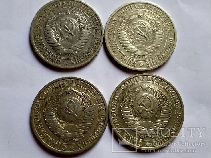 1 руб. 1964.1965.1986.1990 г.г., фото №5
